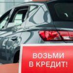 Официальная новость: программы Первый и Семейный автомобиль продлены в 2019