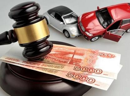 Автоюрист: консультация бесплатно, цены услуг недорого