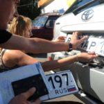 Изменения в регистрации авто в ГИБДД: теперь только по месту регистрации