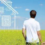 Поддержка молодых семей: какие есть субсидии на жилье в 2019/2020